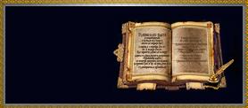 Рукописная книга