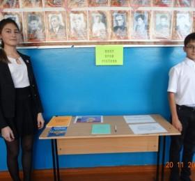 Пост прав ребёнка_2017 (2)