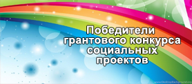 """""""Учителя - герои наших дней"""""""