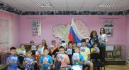 День государственного флага_РФ_музей