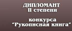ЛЕТИ, МОЙ ДРУГ - КРЫЛАТЫЙ ВЕК!