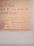 DSC_0796