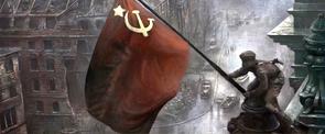 """Викторина """"Берлинская наступательная операция"""""""
