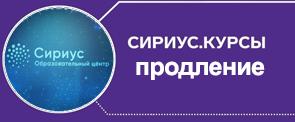 Продление онлайн-курсов до конца лета