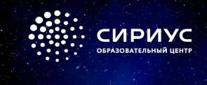 """Итоги всероссийской олимпиады центра """"Сириус"""""""