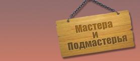 Итоги областного конкурса